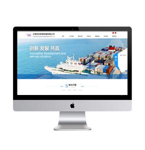 天津四合焊接机械有限公司
