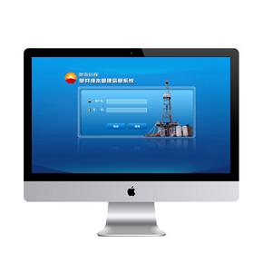 单井成本管理信息系统