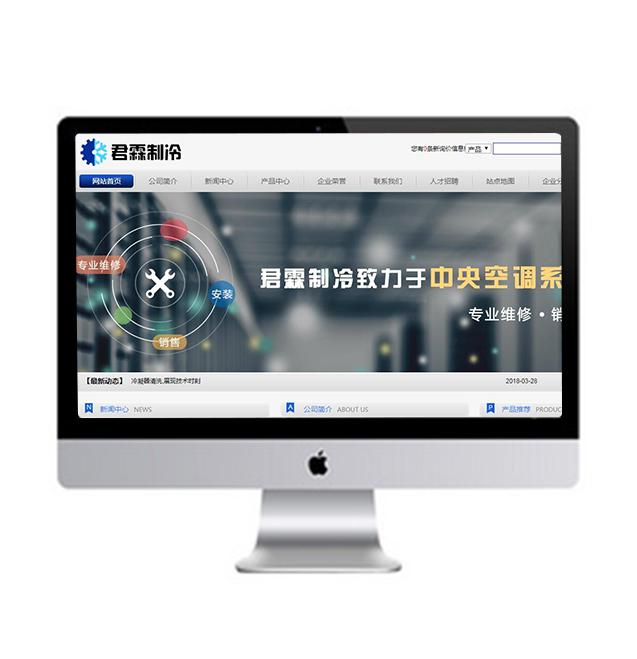 天津君霖制冷机电安装工程有限公司